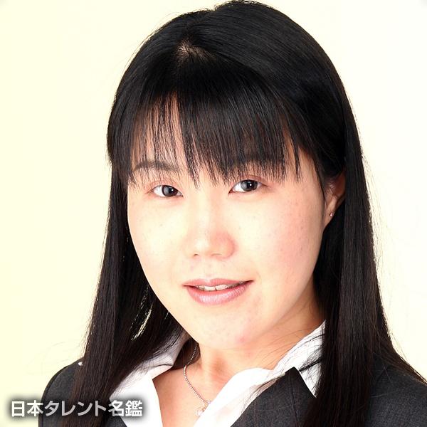 吉村 加奈子