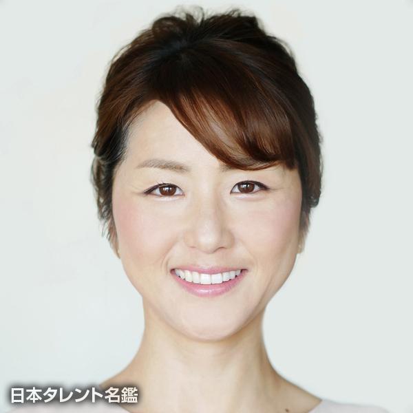 木村 恭子