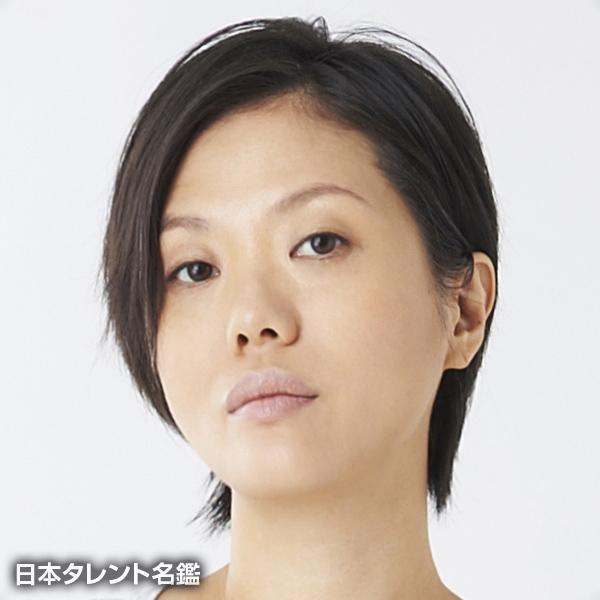 江本 純子