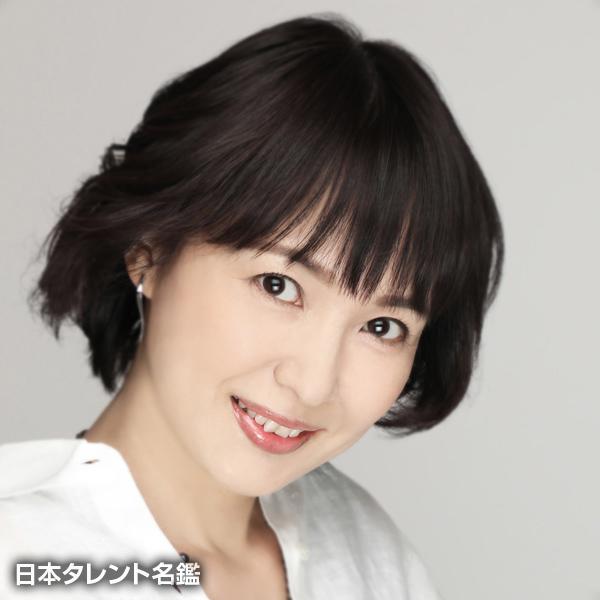 永島 由子