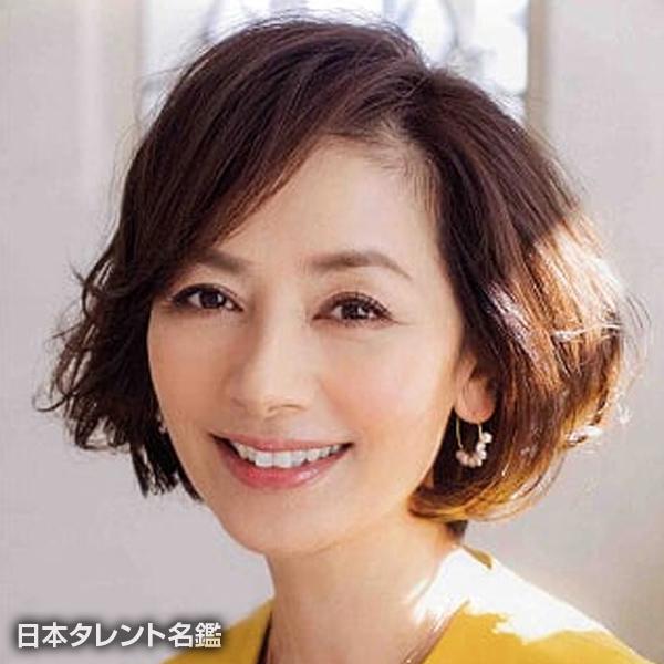 松田 佳子