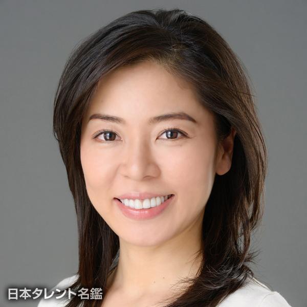 飯沼 千恵子