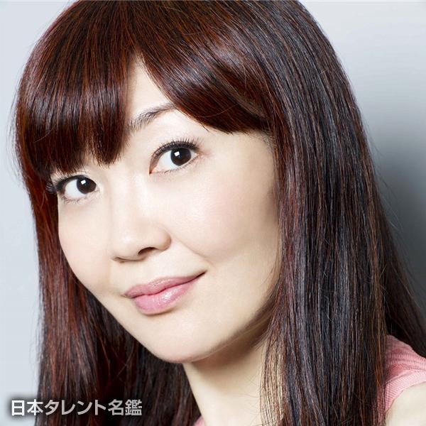 桜沢 エリカ