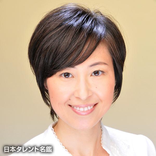 斉藤 典子