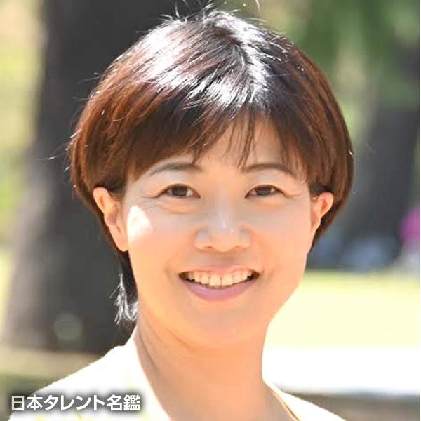 友倉 由美子