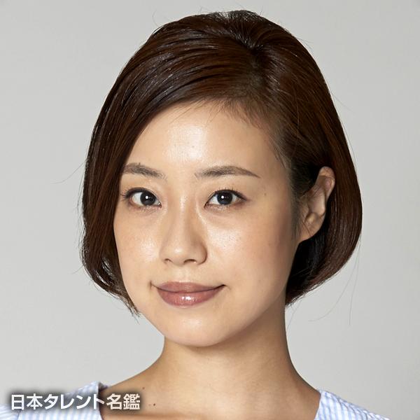 西村 亜矢子