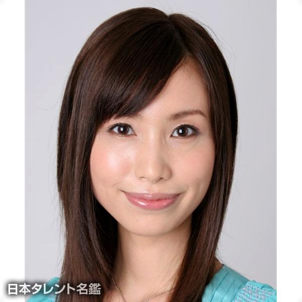 井川 桜子