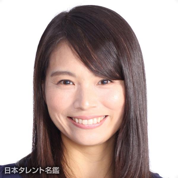 津田 聖子