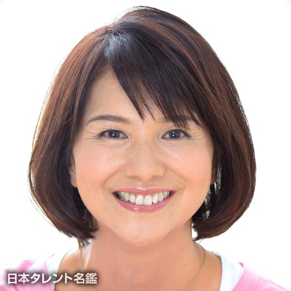 早川 弘子