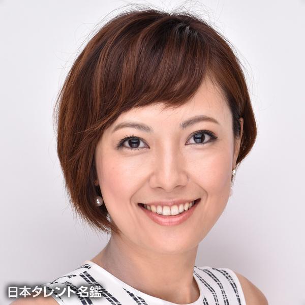 梅田 陽子