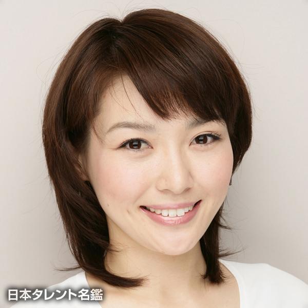 中澤 有美子