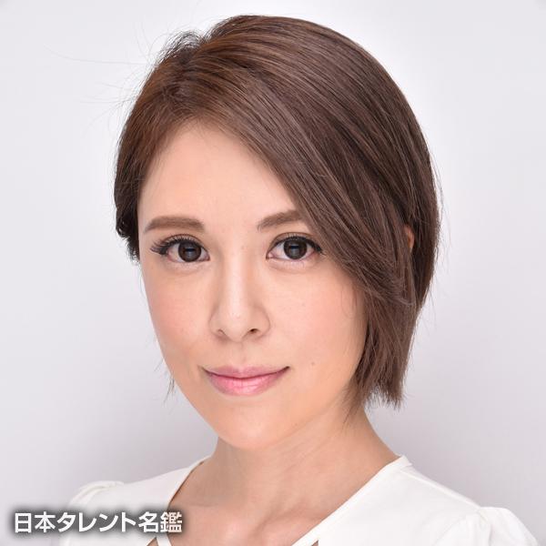 森藤 恵美