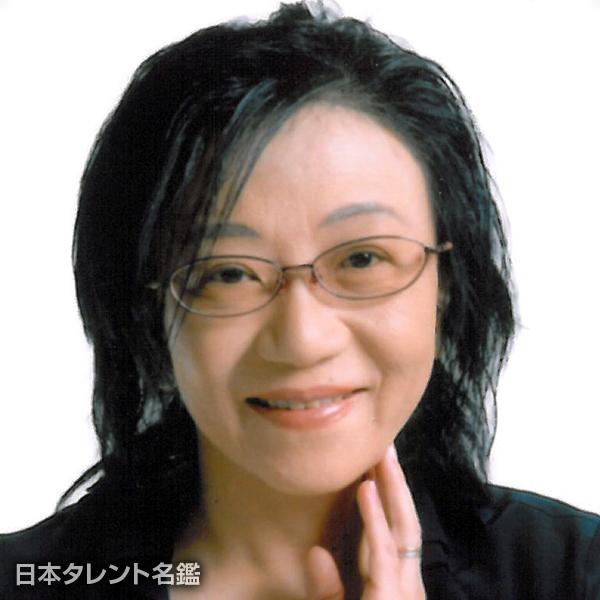 花井 愛子