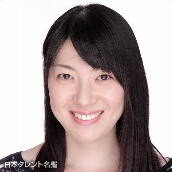飯塚 涼子