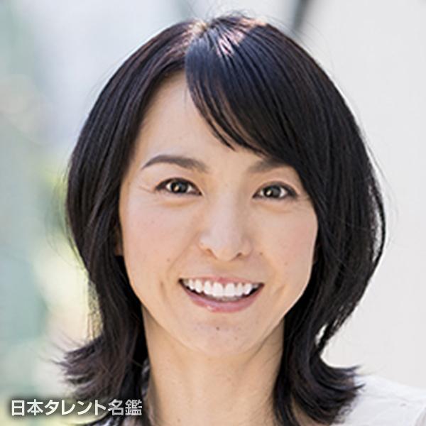 坂本 麻紀子