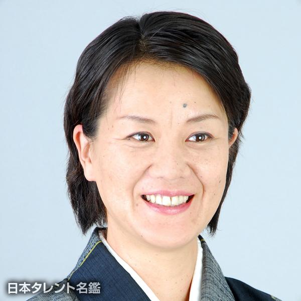 松野 方子