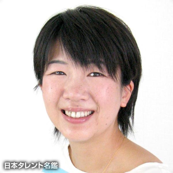 望月 志津子