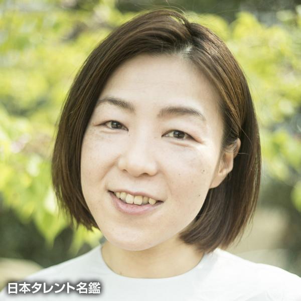 西田 麻耶