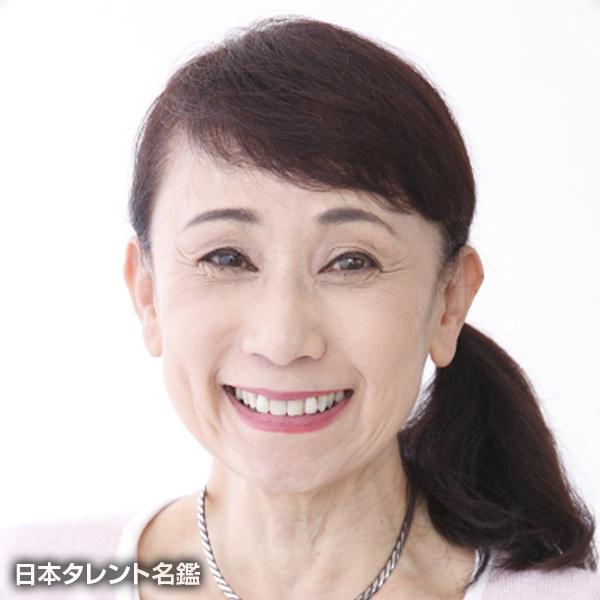 高野 暢子
