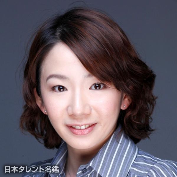 佐藤 麻衣子
