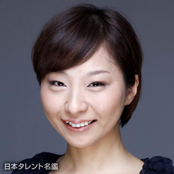 鈴木 亜希子