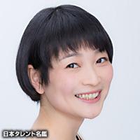 藤井 咲有里