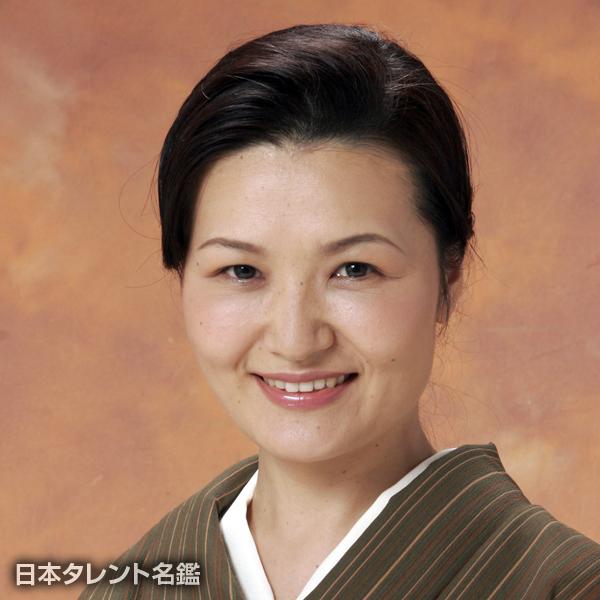 渡邊 津弓