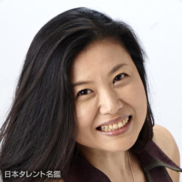 坂尾 直子