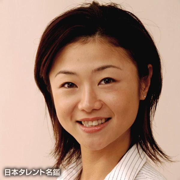 新井田 雅樹