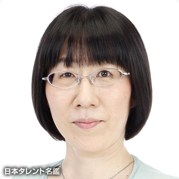 渡辺 江里子