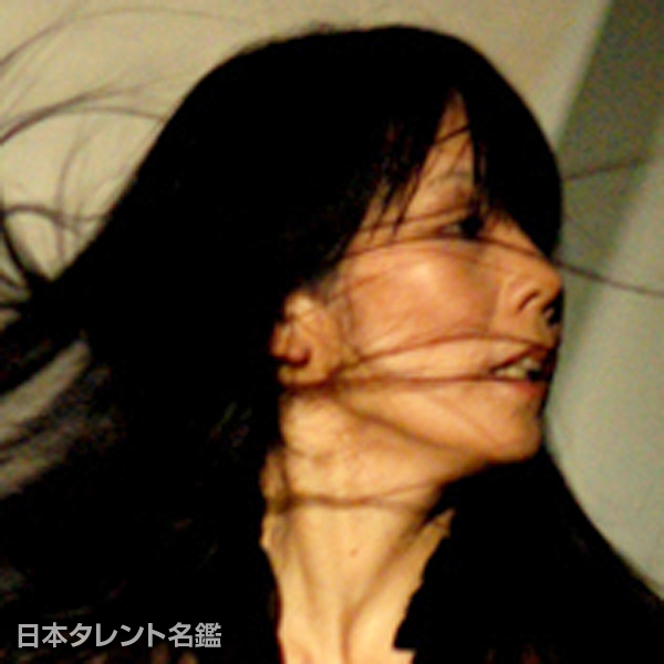 川崎 悦子