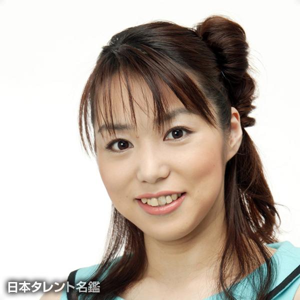 西田 裕美