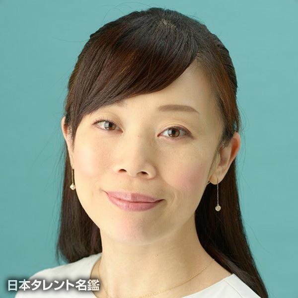 疋田 由香里