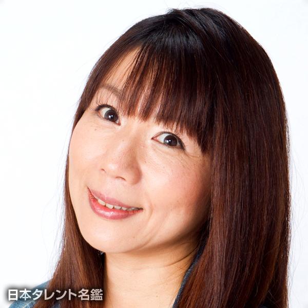 武田 佳子