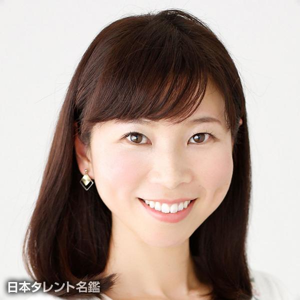 鍵和田 昌子