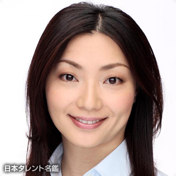 神戸 康子