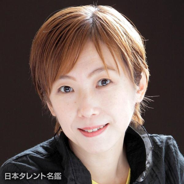 福田 里香子