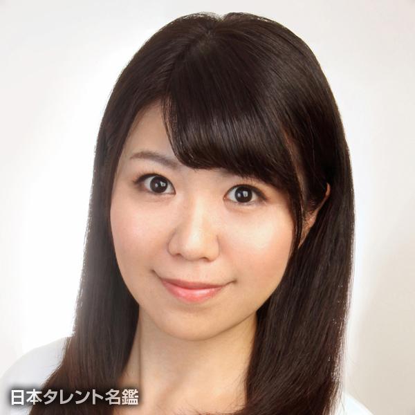 崎濱 綾子