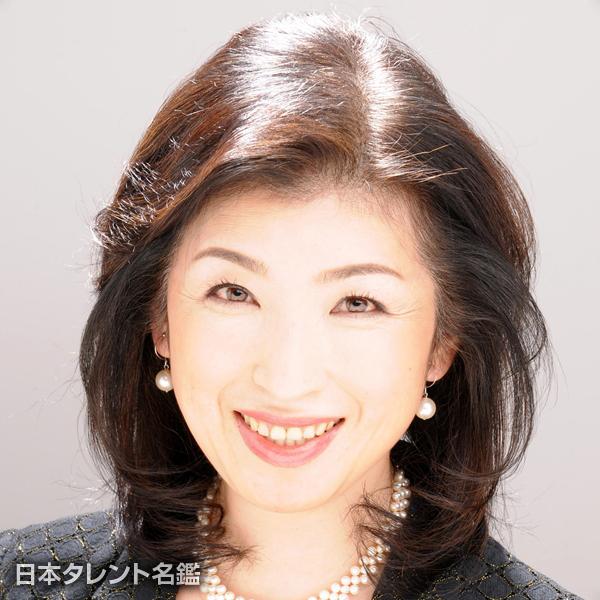 織田 恵美子