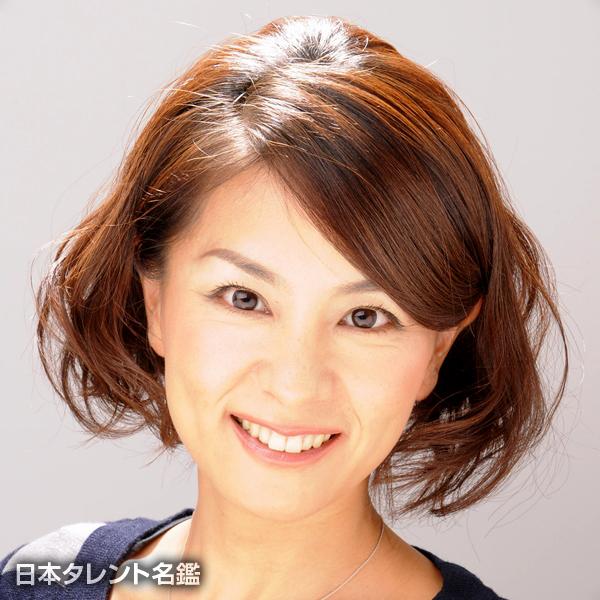 亀井 亜紀子