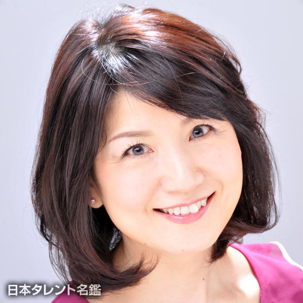 木島 京子
