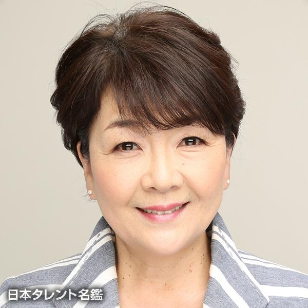 白井 京子