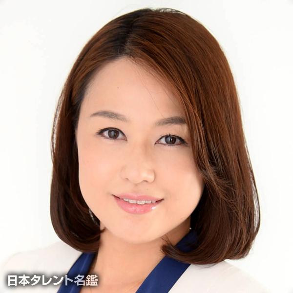 武岡 智子(タケオカ トモコ) ...