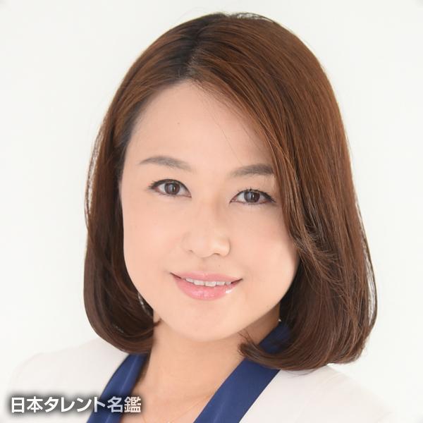 武岡 智子