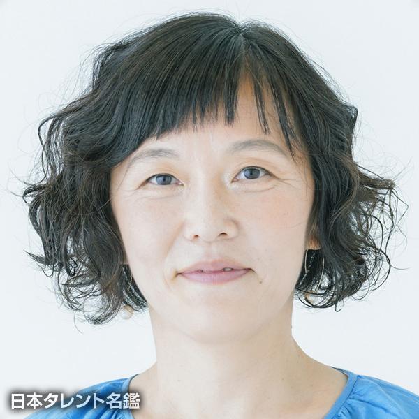 高井 浩子