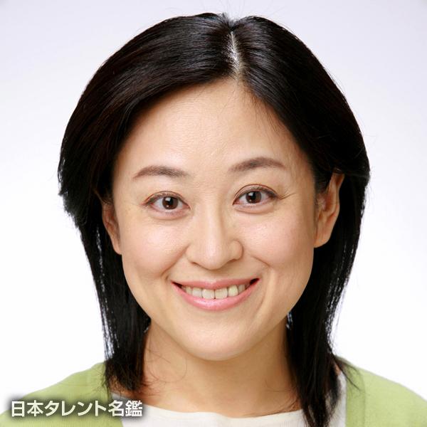 喜田 智津子