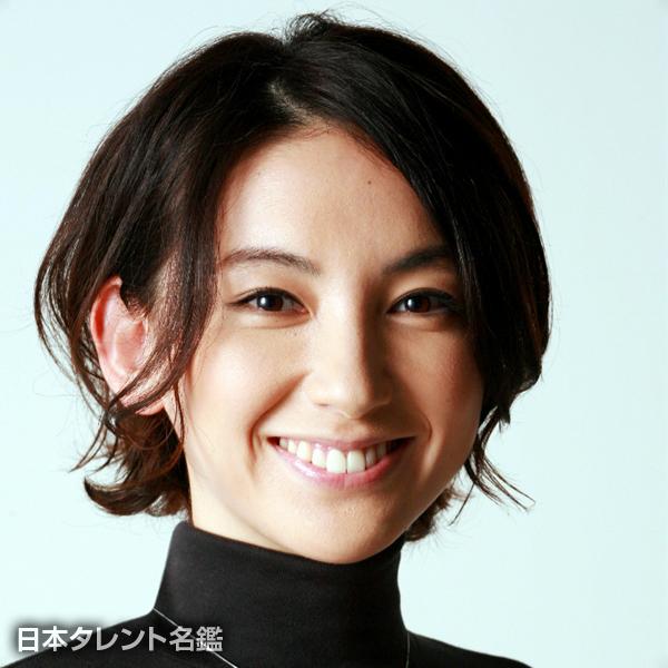 内田 亜希子