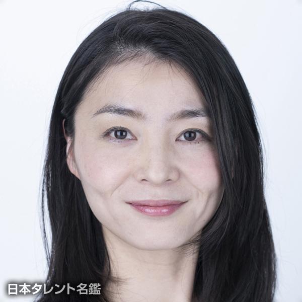 高田 郁恵