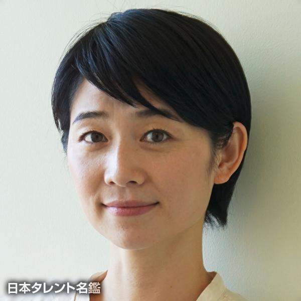 笹川 暢子