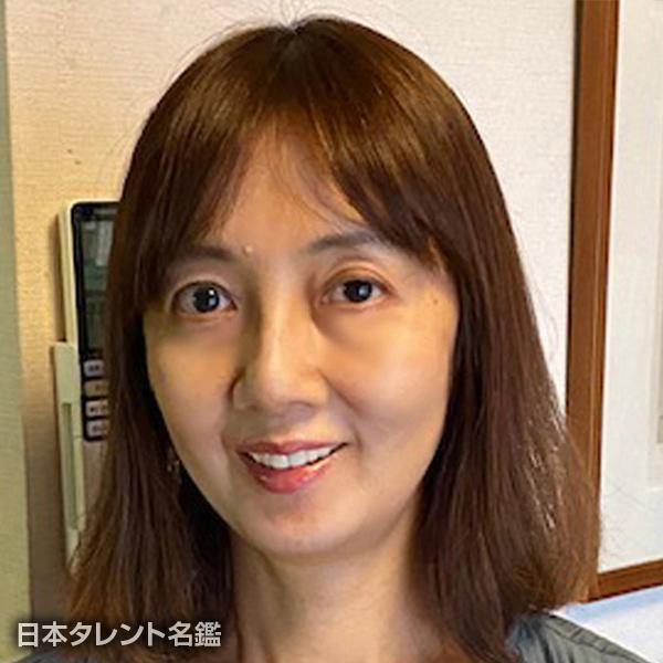 稲田 ゆみ子